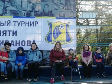Футбольный турнир памяти Тимура Иванова
