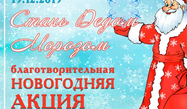 РРБОО Время добра поздравили сразу два общества ВОИ Пролетарского и Железнодорожного районов